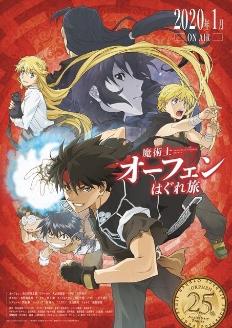 Anime List 2020.2020 Winter Anime List 10 I Love Japanese Anime
