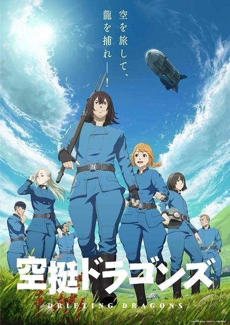 Anime List 2020.2020 Winter Anime List 4 I Love Japanese Anime