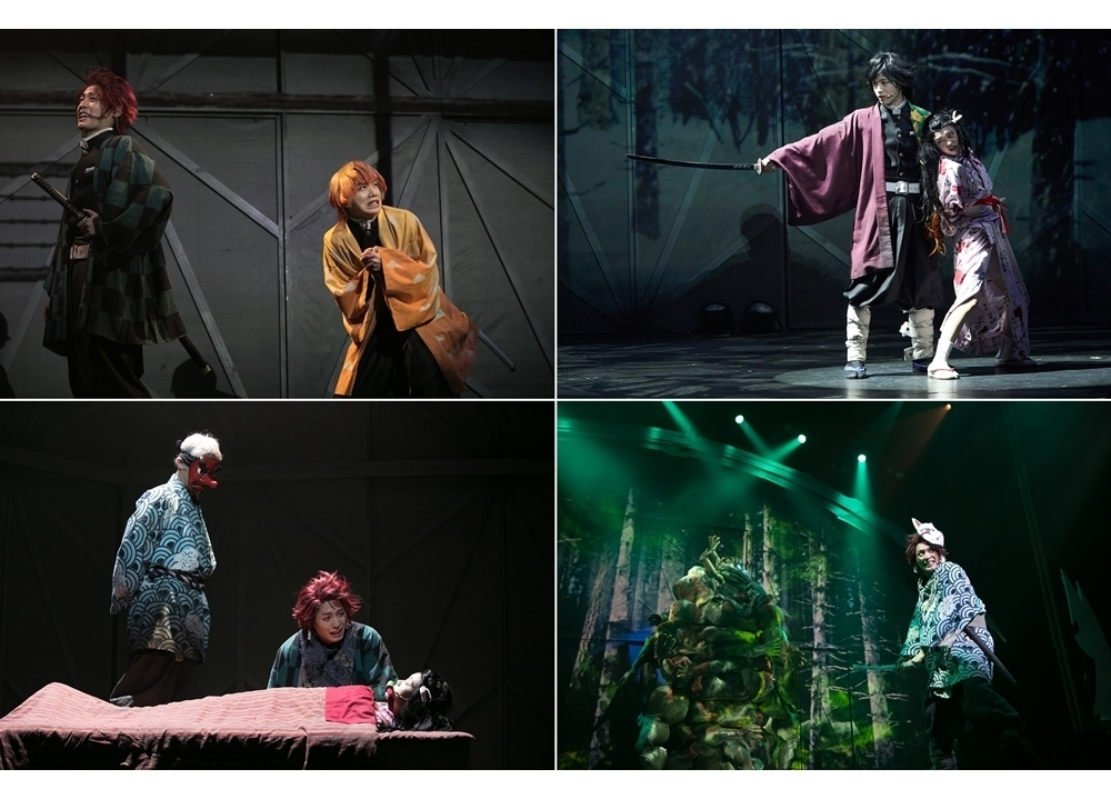 Stage Kimetsu No Yaiba Cast Comments Stage Photos I Love