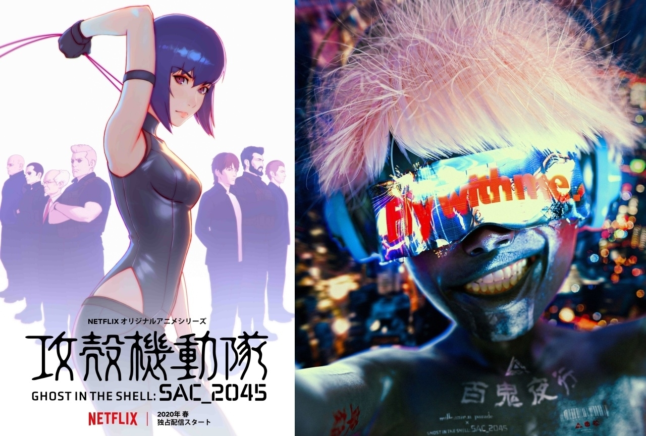 The Op Theme Soundtrack Of The Latest Series Ghost In The Shell Sac 2045 Will Be Released I Love Japanese Anime